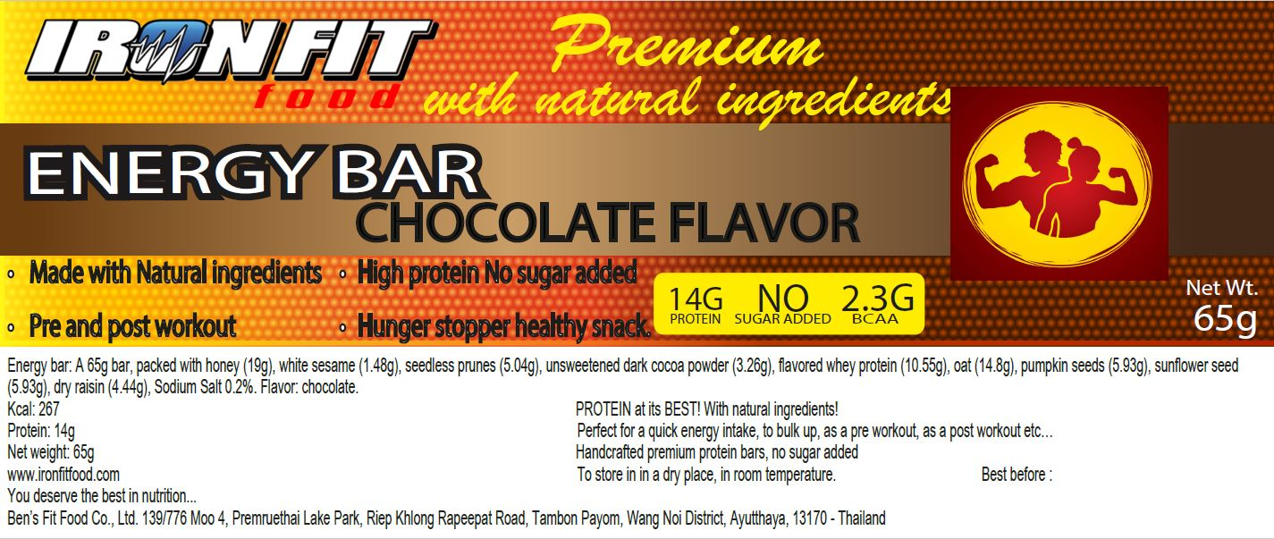 Iron Fit Food Energy Protein Bar เอ็นเนอร์จี โปรตีนแท่ง Made in Thailand