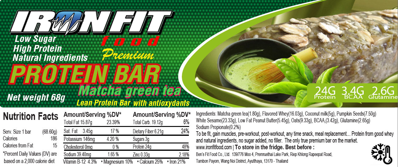 Iron Fit Food Matcha Protein Bar. Made in Thailand protein bar
