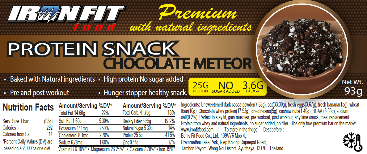 Chocolate Meteor Iron Fit Food made in Thailand natural protein bars