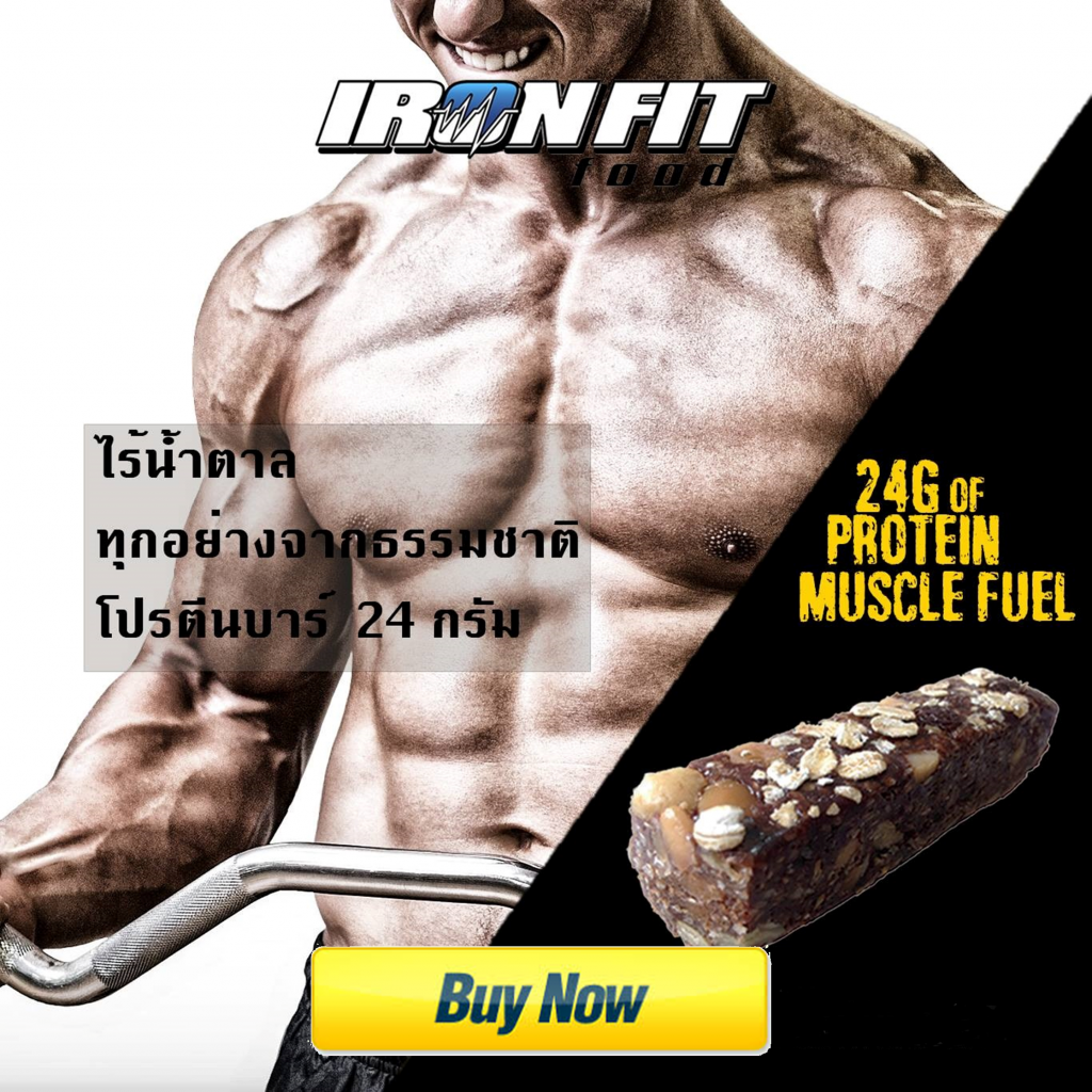 Iron Fit Food Natural Protein Bars to build muscle the smart way